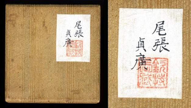 sadahiro-box-lid